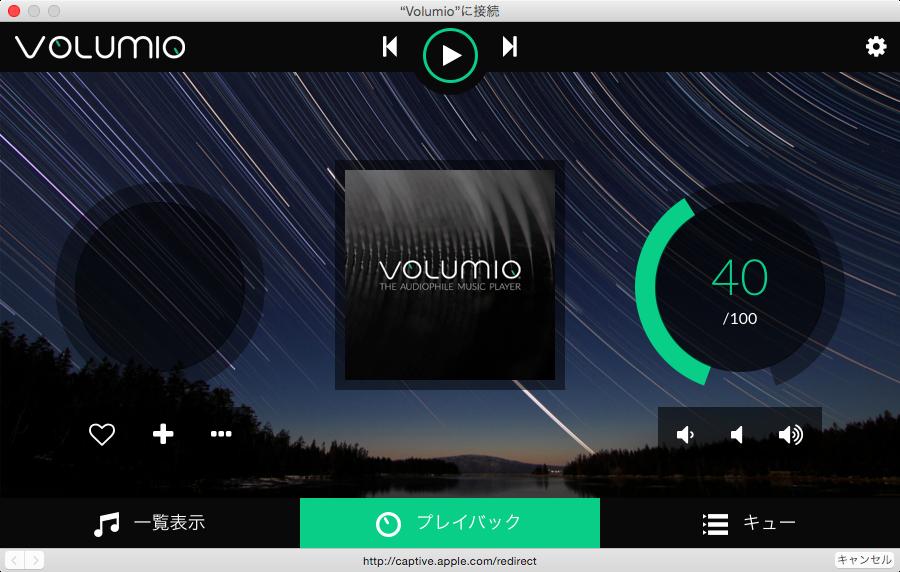Raspberry Pi で Spotify を聴くためにvolumio をインストール | Spotifyを部屋のスピーカーで聴く